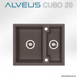 Alveus Cubo 20