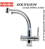 Franke Oxygene Hi Tech