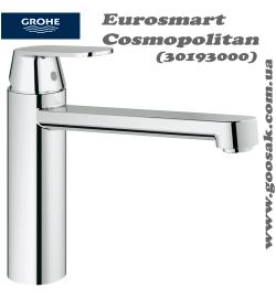 Смеситель для кухни Grohe Eurosmart Cosmopolitan (30193000)