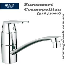 Смеситель для кухни Grohe Eurosmart Cosmopolitan (32842000)