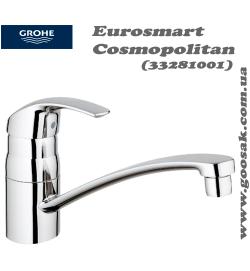 Смеситель для кухни Grohe Eurosmart Cosmopolitan (33281001)