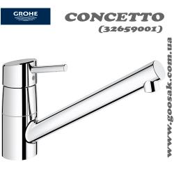 Смеситель для кухни Grohe Concetto (32659001)