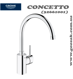 Смеситель для кухни Grohe Concetto (32661001)