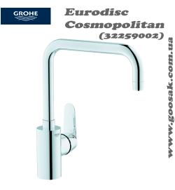Смеситель для кухни Grohe Eurodisc Cosmopolitan (32259002)