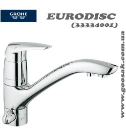 Смеситель для кухни Grohe Eurodisc (33334001)