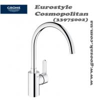 Смеситель для кухни Grohe Eurostyle Cosmopolitan (33975002)