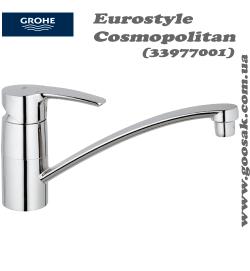 Смеситель для кухни Grohe Eurostyle Cosmopolitan (33977001)