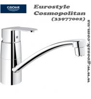Смеситель для кухни Grohe Eurostyle Cosmopolitan (33977002)