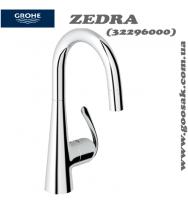 Смеситель для кухни Grohe Zedra (32296000) с выдвижным изливом
