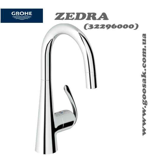 Смеситель для кухни grohe zedra 32296000 хром