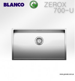 ZEROX 700-U