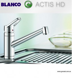 Blanco Actis HD