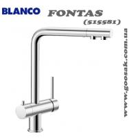 Смеситель для кухни Blanco Fontas HD