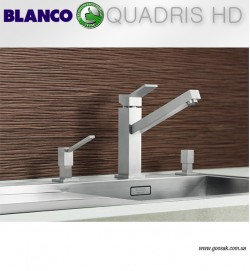 Blanco Quadris HD