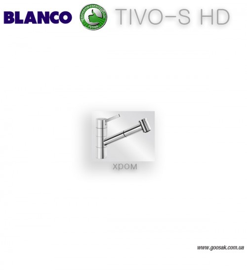 blanco tivo s hd. Black Bedroom Furniture Sets. Home Design Ideas